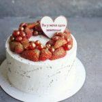 торт на годовщину родителей на заказ москва