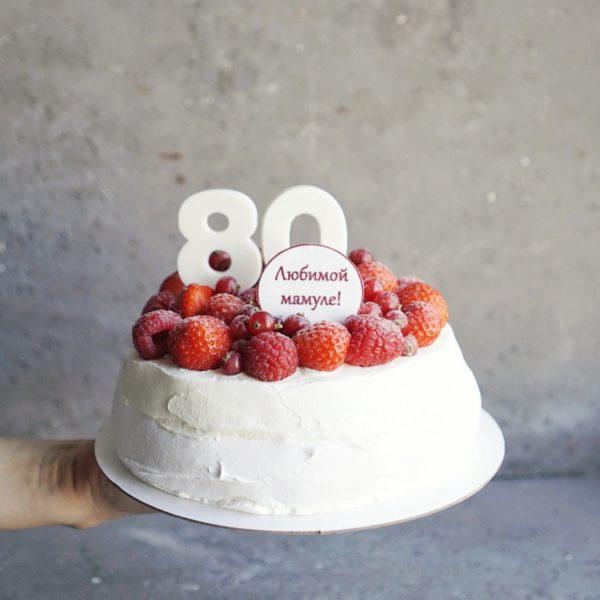 десерт павлова на заказ в подарок